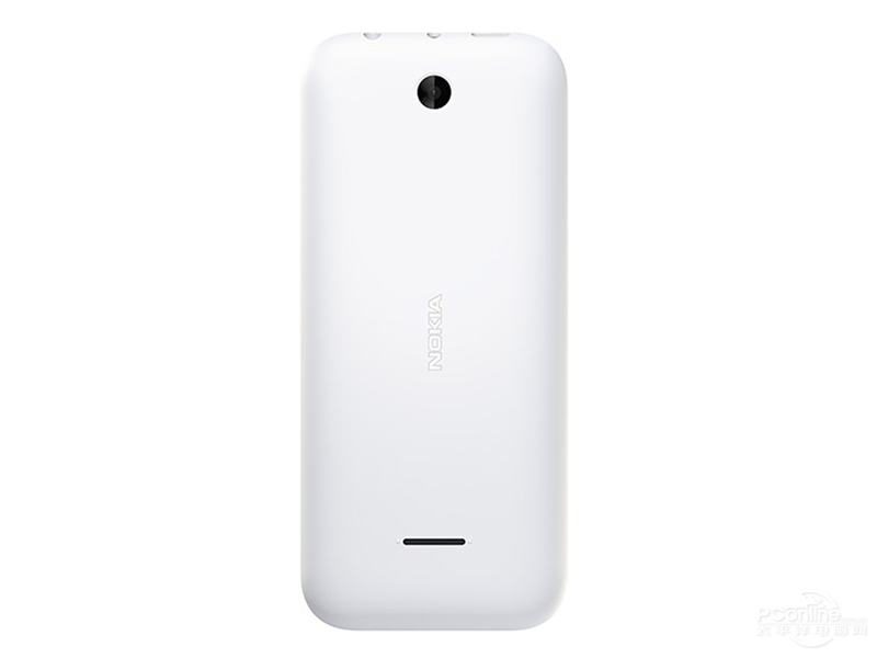 Nokia 225 rear view