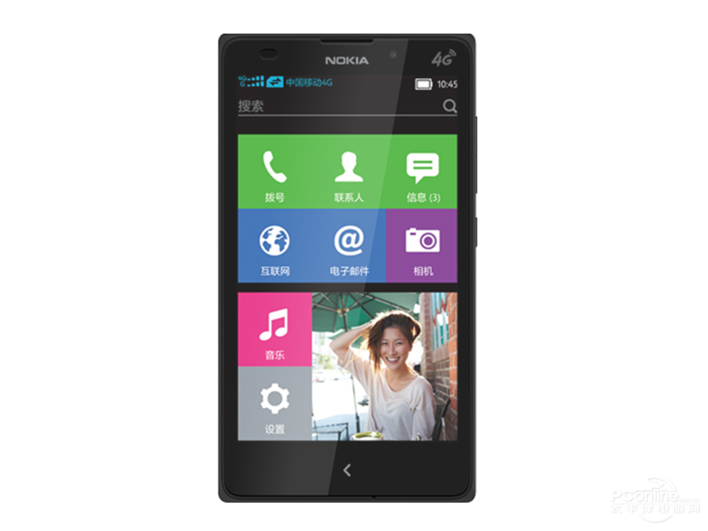 Nokia XL 4G Android phone