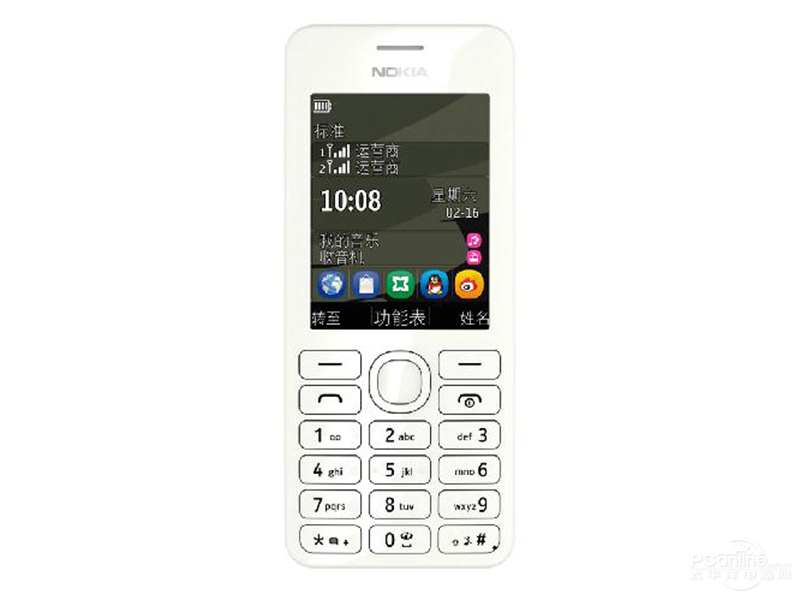 Nokia 2060 Front view
