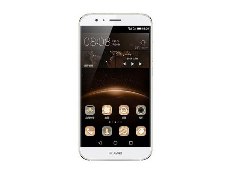 Huawei G7 Plus Smart phone