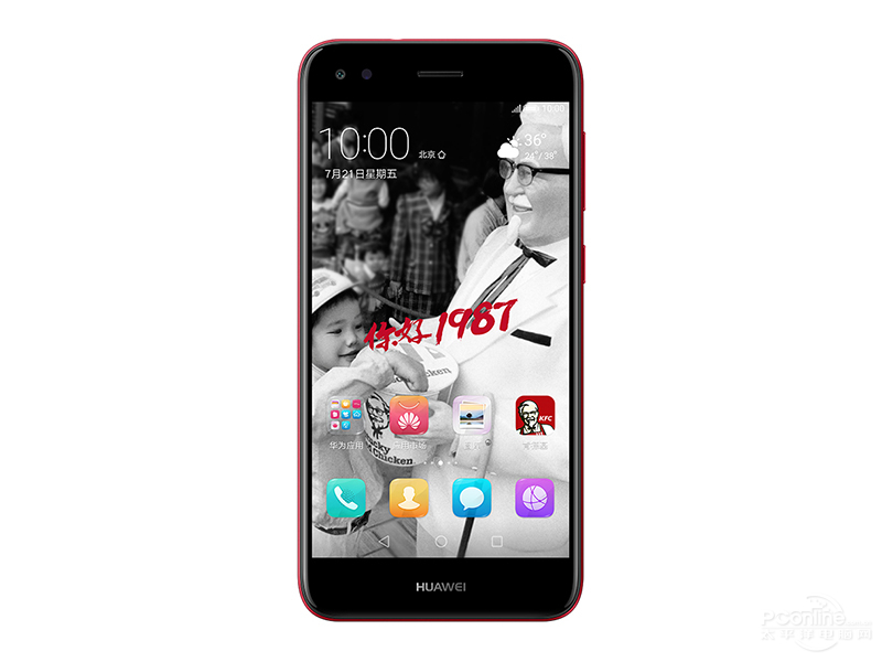 Huawei enjoy 7 KFC front view