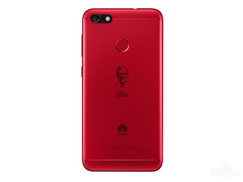 Huawei enjoy 7 KFC rear view