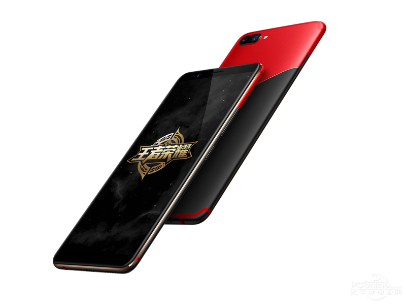 Vivo X20 King Glory Limited Edition side view