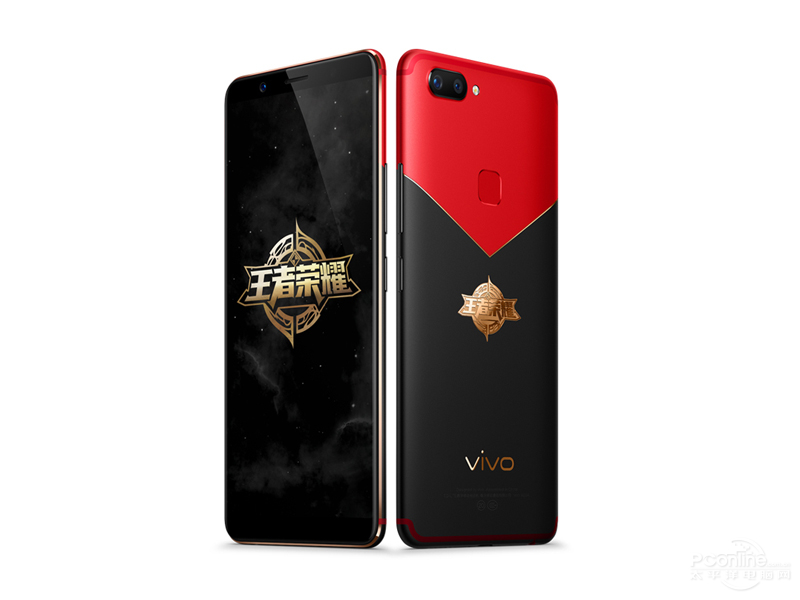 Vivo X20 King Glory Limited Edition rear view