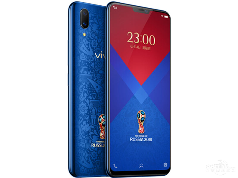 vivo x21 45 degree