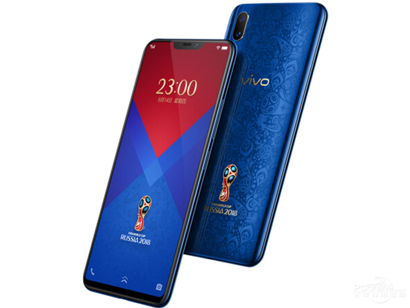 vivo x21 side view