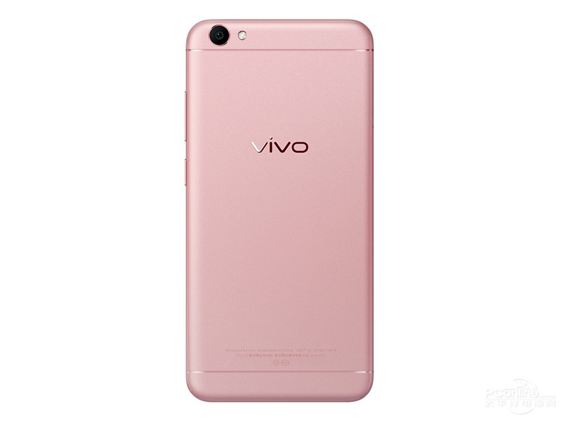 Vivo Y67 rear view