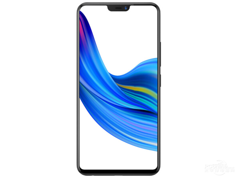Vivo Z1 mobile front view