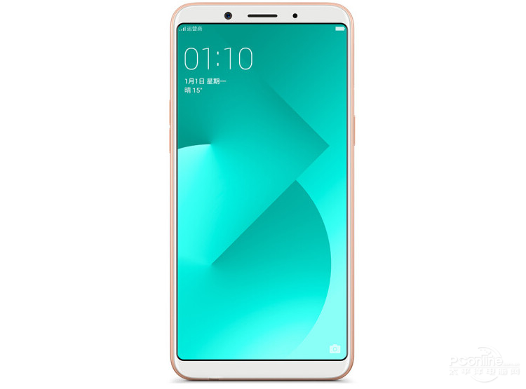 OPPO A93 front view