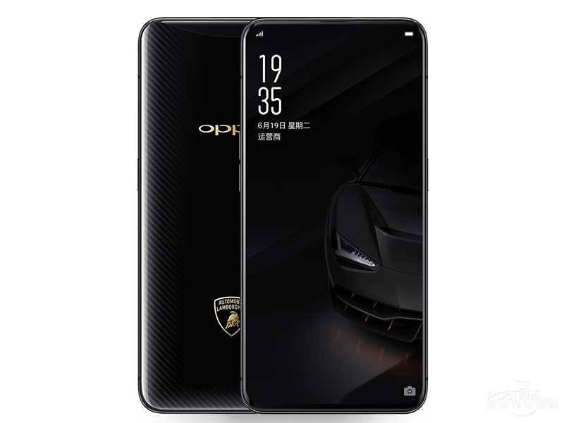 OPPO Find X mobile