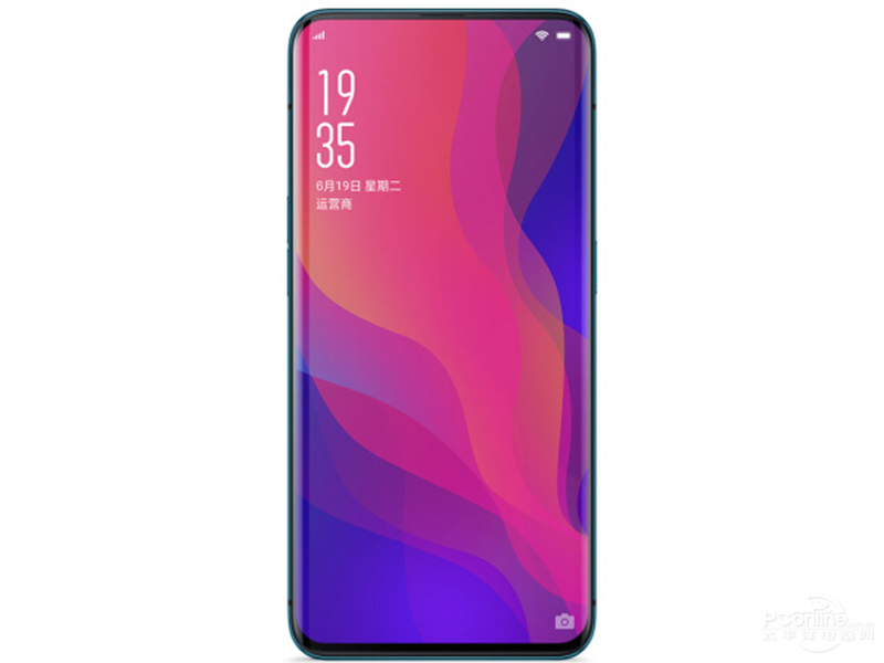OPPO Find X front view