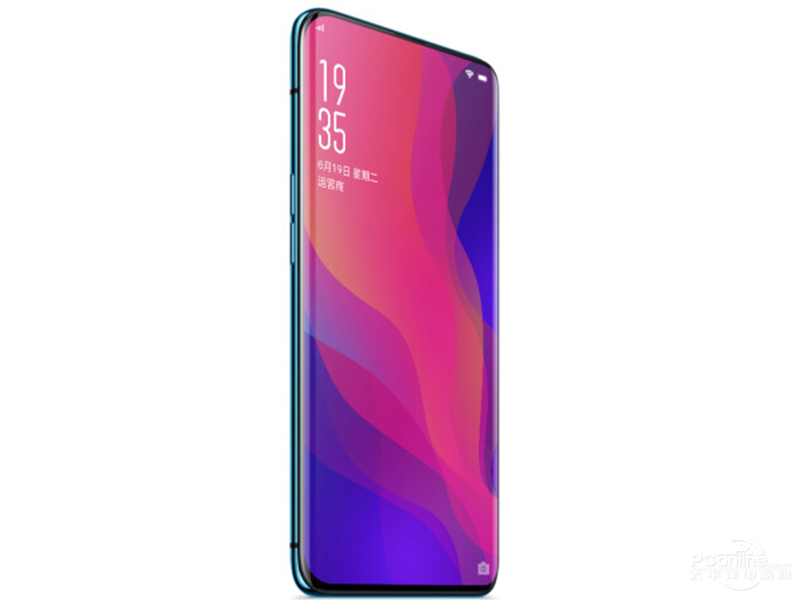 OPPO Find X 45 degree