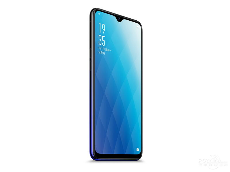 OPPO A7x 45 degree