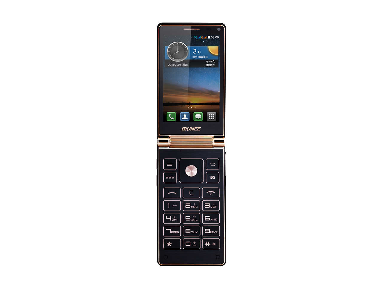 Gionee W900S front view