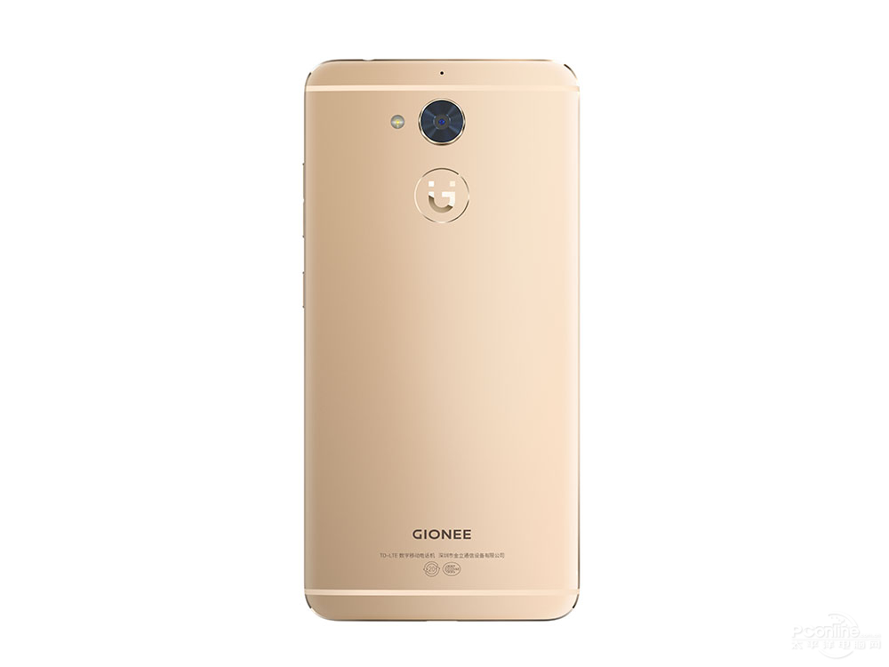 Gionee S6 Pro rear view