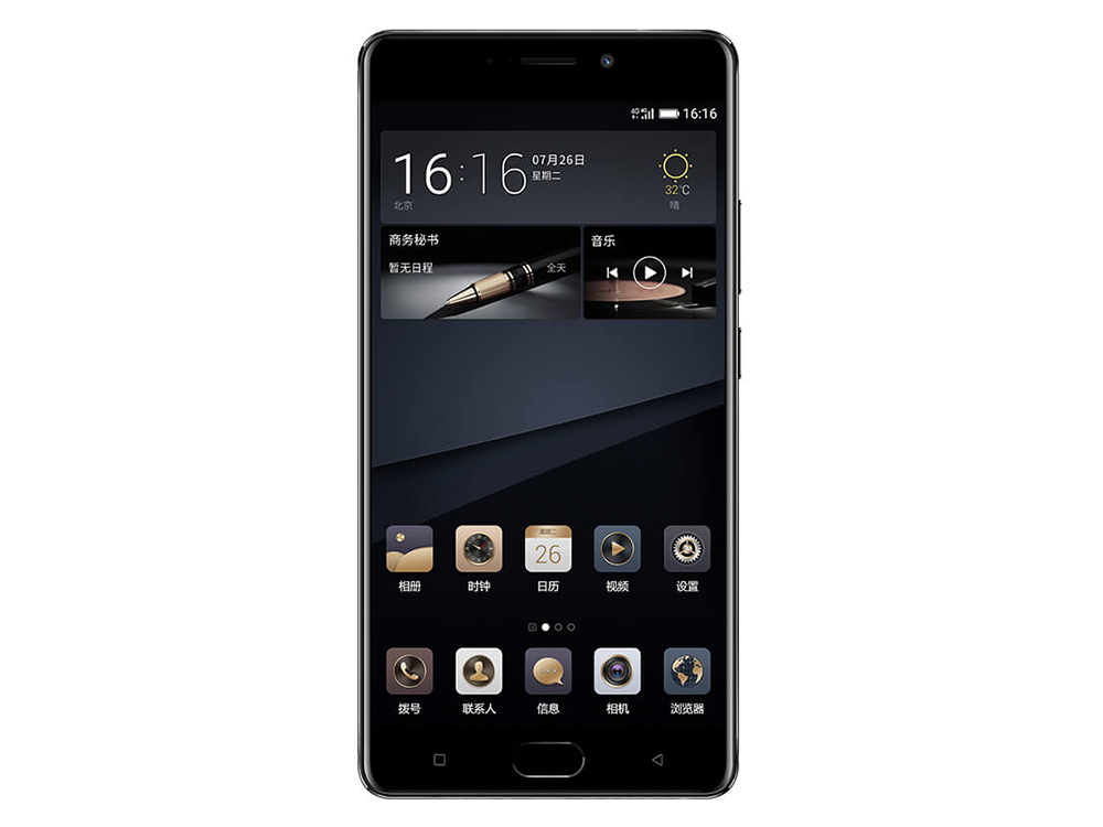 Gionee M6S Plus front view