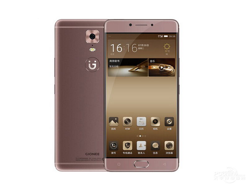 Gionee M6 mobile phone