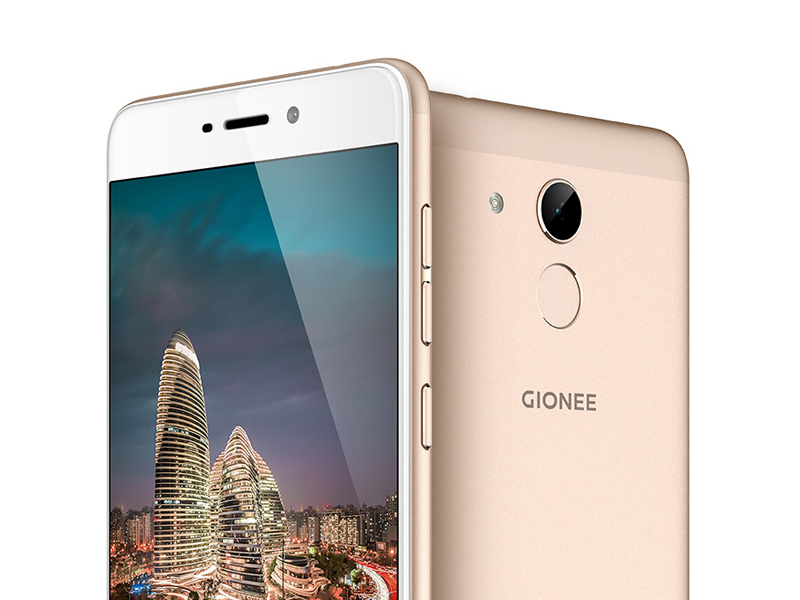 Gionee S5 official