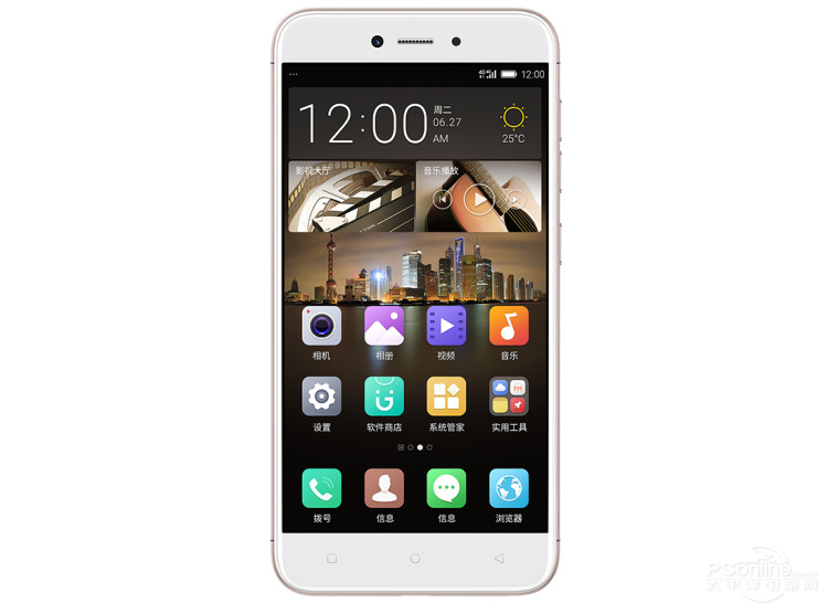 Gionee F109N front view
