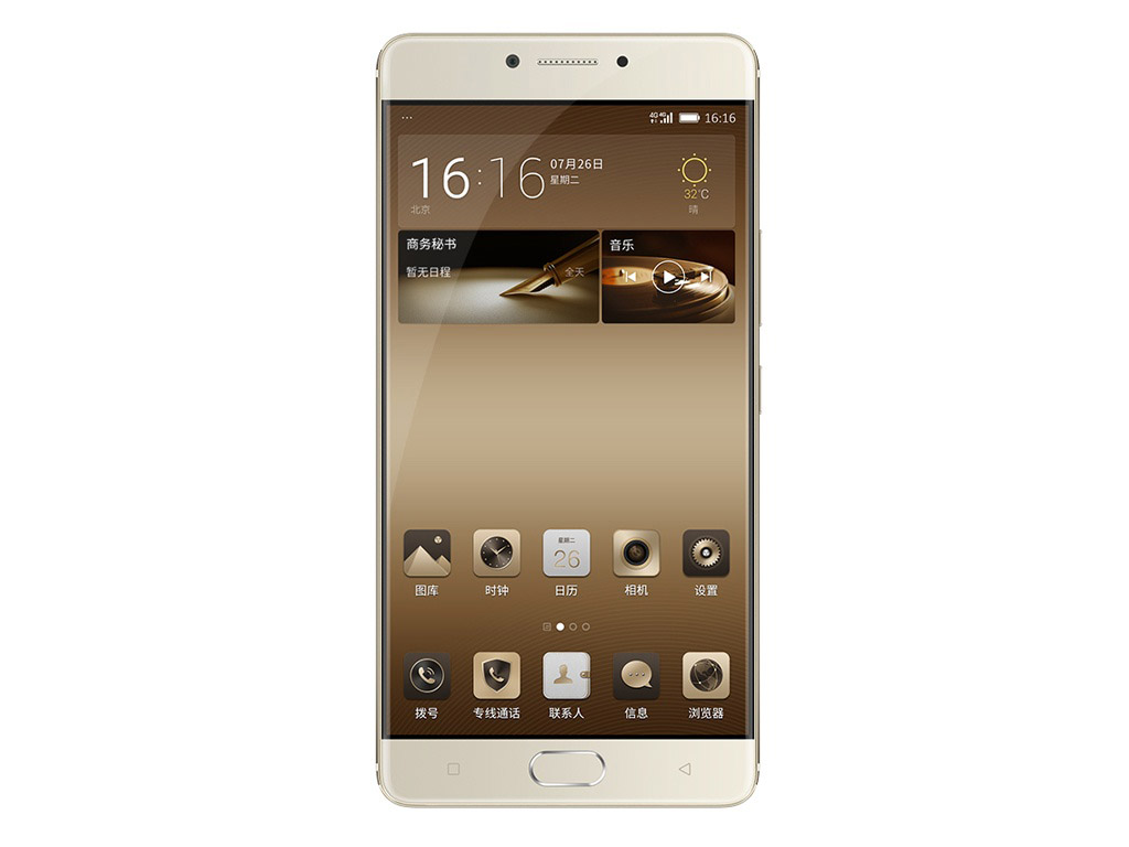 Gionee M6 plus mobile front view