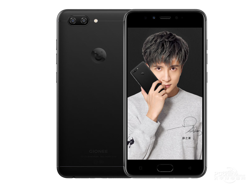 Gionee S10B front view