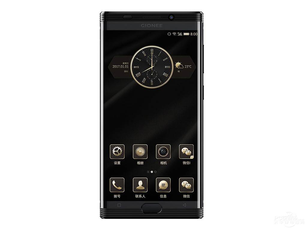 Gionee M2017 front view