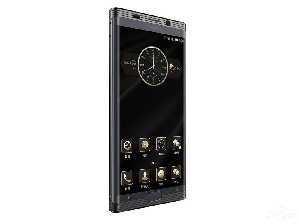 Gionee M2017 45 degree