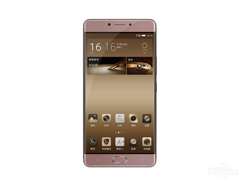 Gionee M6 mobile front view