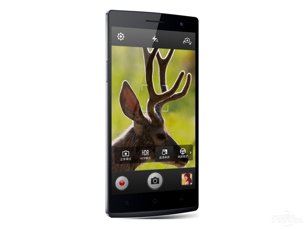 oppo find 7 45 degree