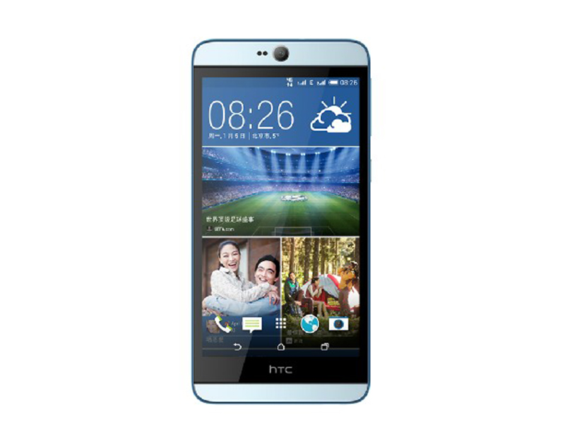 HTC Desire 826w front view