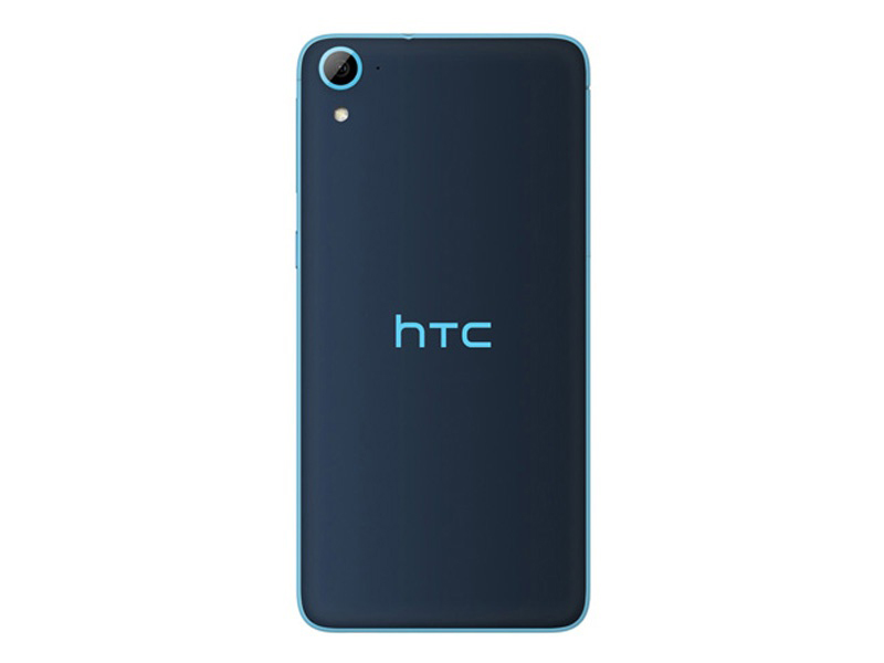 HTC Desire 826w rear view