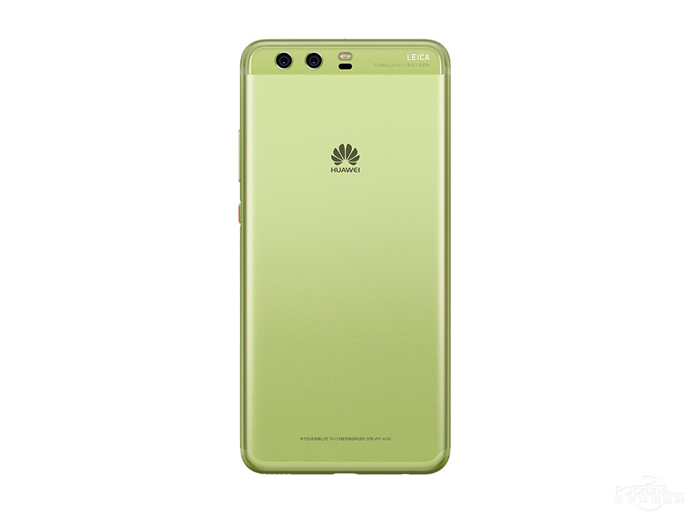 rear view Huawei P10