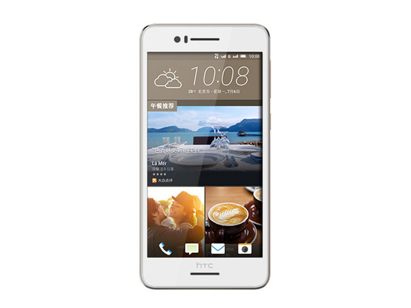HTC Desire 728 front view