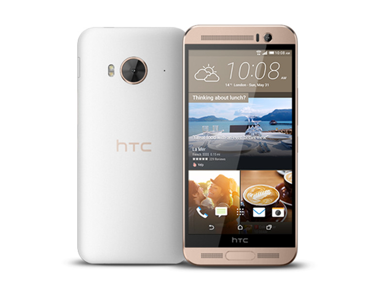 HTC One ME gray