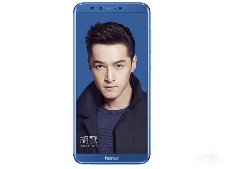 Honor 9 front view