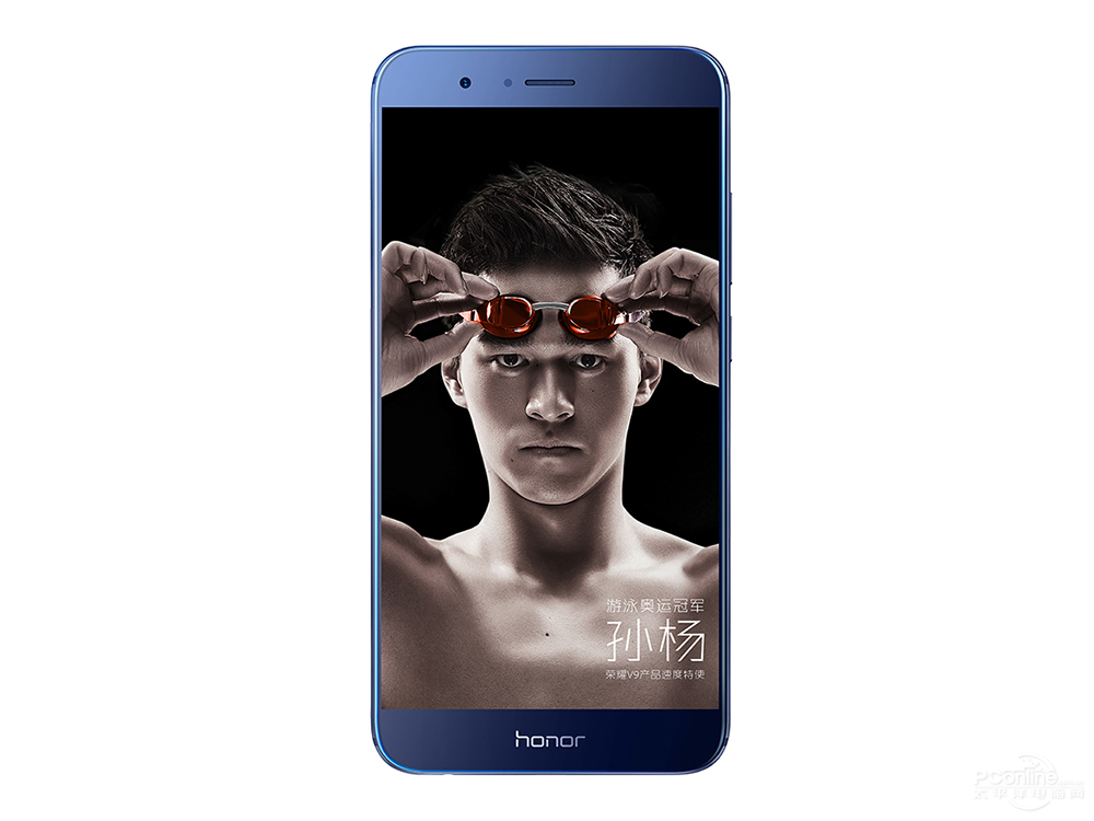 Honor V9 front view