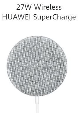 27W huawei Wireless Super Charge